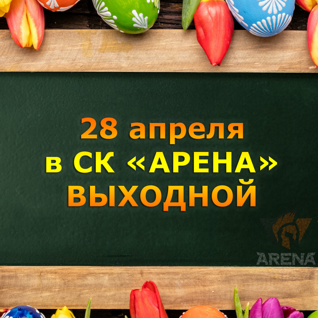 colorful-wood-easter-paskha-tiulpany-tulips-happy-eggs-ia-1111